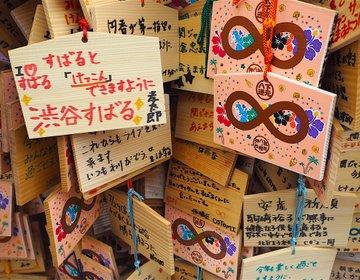 【関ジャニ∞ファン必見!】赤羽八幡神社で8月8日にヲタ活してきた。ステキなコーヒー屋さんも発見◎