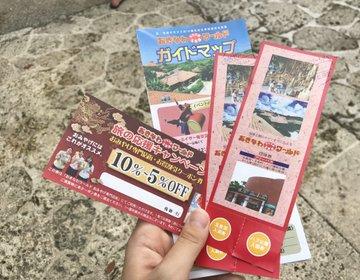 沖縄の魅力を一気に満喫!沖縄南部ドライブプラン♪