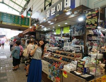 女子ひとり旅にも♪釜山旅行は楽しみいっぱい!屋台、市場、スーパーさえ楽しい♪チャガルチ周辺