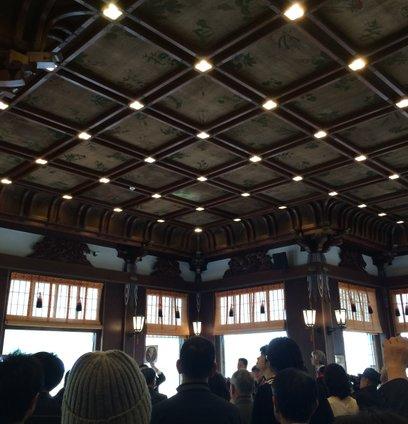 富士屋ホテル (Fujiya Hotel)