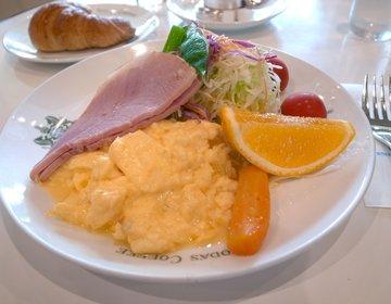 京都人に愛される京都老舗喫茶店で京の朝食を♪京都のデートスポットとしてもオススメ☆
