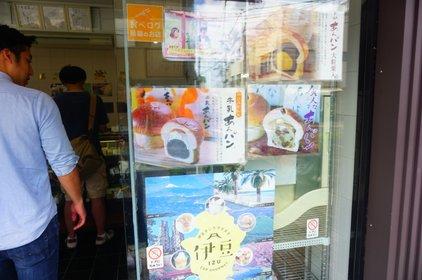 平井製菓株式会社 駅前店