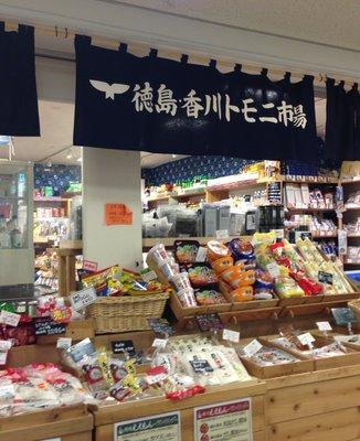 徳島・香川トモニ市場