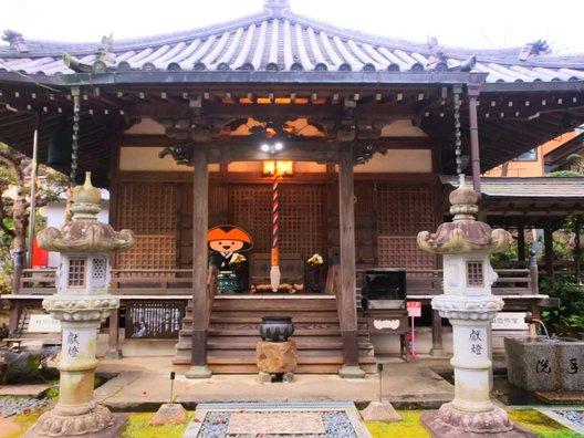 宝形山 地蔵寺