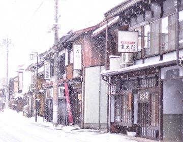 【今から雪国に行こうと思っているあなたへ!】冬の白川郷・飛騨高山一泊二日旅行プラン