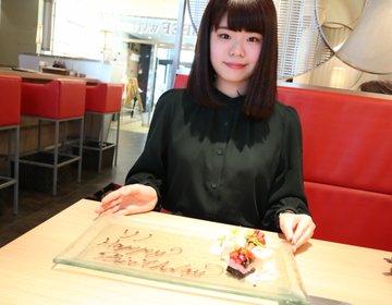 【土日限定】絶品お肉を堪能♡2,500円で誕生日を盛大にお祝いしよう!!