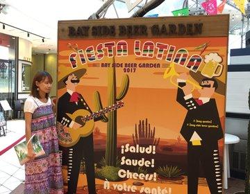 この夏はラテン系で!横浜ベイクォーターのラテンビアガーデンへ!