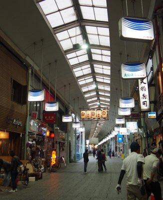 尾道本町センター 商店街振興組合