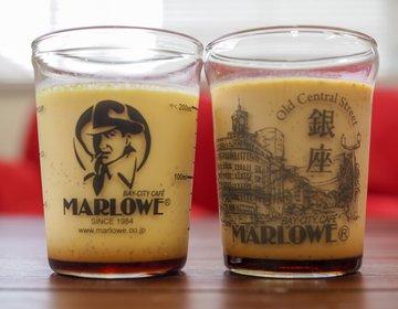 【衝撃】おじ様ビーカーで話題呼んだ「MARLOWE」の新作プリンをプッチンした結果…!