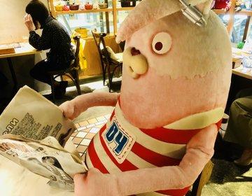 【新宿ルミネ】ひそかに話題のウサビッチがルミネにやってくる!人参ステーキはまるでうさぎの食事?