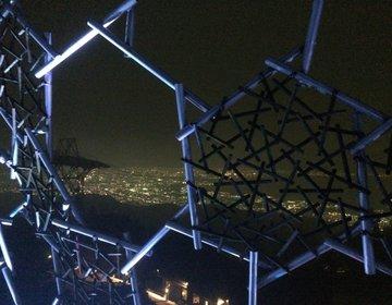 神戸の六甲山で夜景デート!最高な夜景が見れるスポット3選♡
