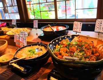 美味しいおばんざいや京野菜が食べ放題!コスパ最強の京都ランチは都野菜加茂へ行こう!