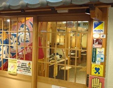 【和光市駅前】牡蠣尽くし、駅近居酒屋