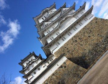姫路観光におすすめプラン♪【姫路城・好古園・グルメ】