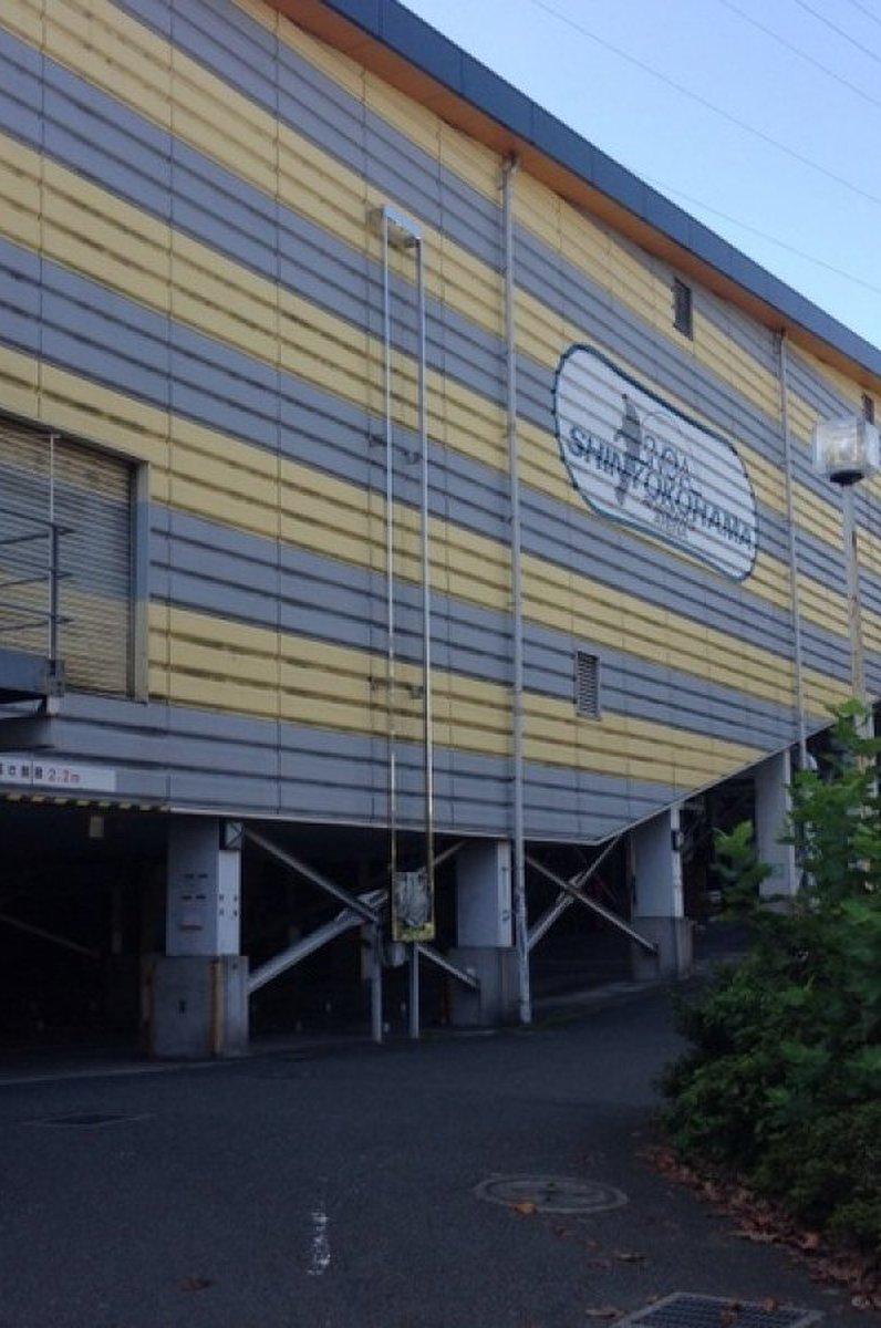SNOVA新横浜(スノーヴァ新横浜)