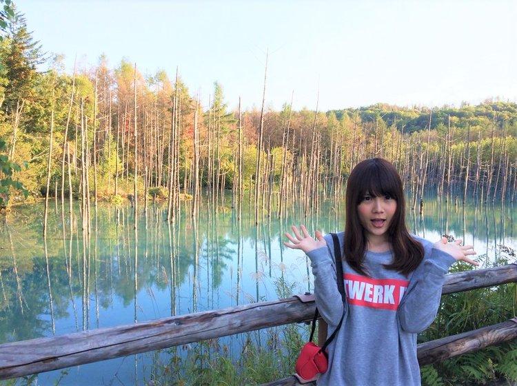 北海道 観光 名所