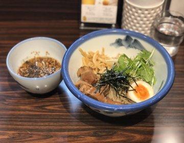 六本木おすすめラーメン『AFURI(あふり)』おいしいチャーシュー!おしゃれで女性にも人気