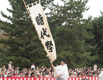 【京都三大祭 時代祭堪能プラン】京都老舗喫茶店でモーニングと京都スイーツも満喫♪
