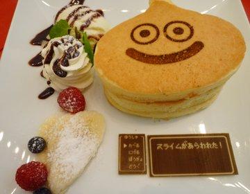 【ドラクエ・FF好き興奮必至のカフェ】アルトニアに行ってきた!(東新宿)