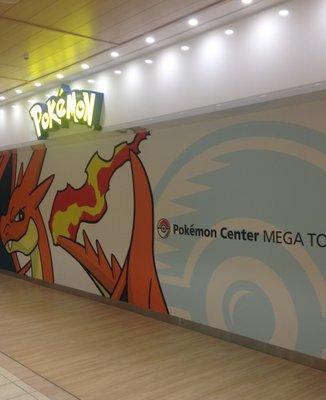ポケモンセンターメガトウキョー