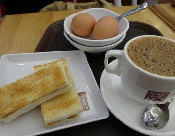 シンガポールに行ったら必ず食べてみたいカヤトースト「toast box」マリーナベイサンズにあります