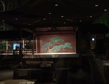 【関西・記念日】世界初レストランで能が楽しめる!大切な日に訪れたいステーキレストラン