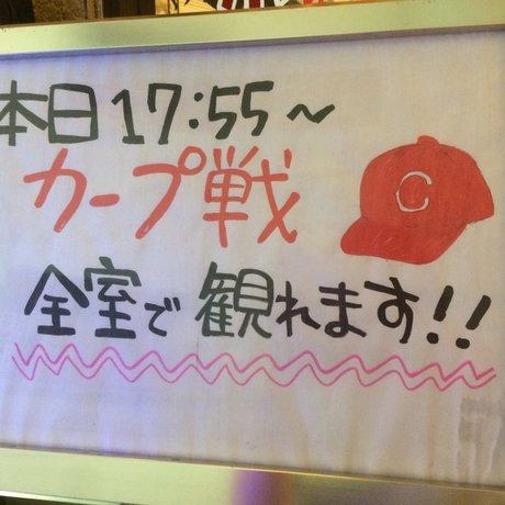カラオケ パセラ 秋葉原電気街店
