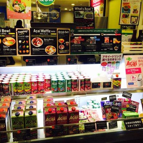 フルッタフルッタアサイーカフェ 渋谷ヒカリエShinQs店