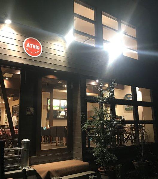 ATRIO CAFE