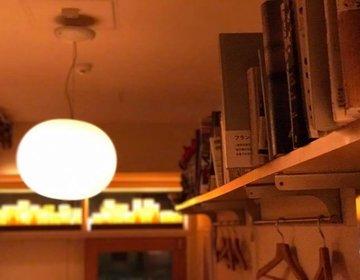 照明好き垂涎!照明が美しい空間でおいしい手料理を味わえるお店。門前仲町たにたや。