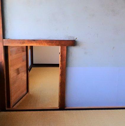 奈良市立 奈良町・にぎわいの家