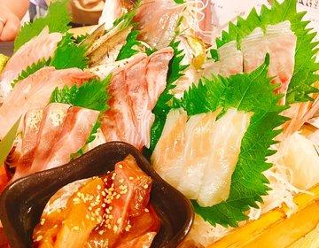 連日満席御礼!三崎漁港から直送される予約必須の海鮮酒場「まるう酒場」