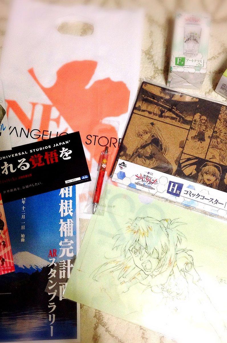 EVANGELION STORE TOKYO-01