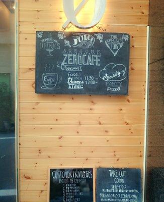 ZERO CAFE