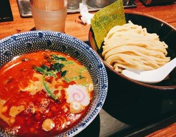 品川のおすすめつけ麺【舎鈴】が絶品すぎて辛い!ww
