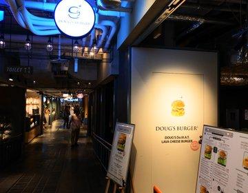 【穴場・グルメ】ついに人気の南国ハンバーガーショップが福岡にオープン!その美味しさの秘密とは?
