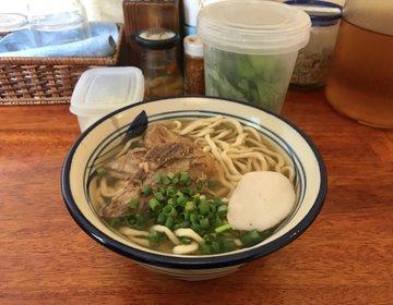 【沖縄】空港近くでソーキそばを食べたいなら「たから家」へGO!
