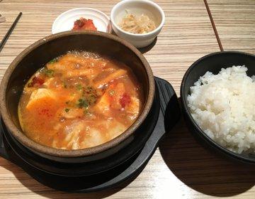 【渋谷で韓国料理を食べるならここ!!】おひとりさまにおすすめ♪ヘルシースンドゥブディナー!