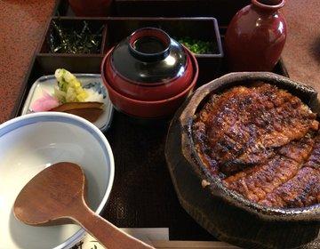 【名古屋 女子日帰り旅行】熱田神宮とひつまぶし&きよめ餅を楽しむ!