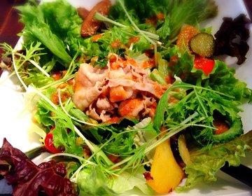 【2016年も健康に!】デートに使いたい!都内のオーガニックの野菜が摂れるおしゃれカフェ3選♪