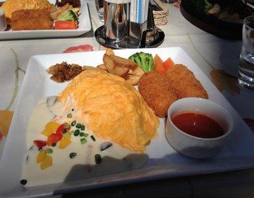 【日比谷でお昼はどこへ行こう?】歴史好きは必見!日比谷公園中心の松本楼で楽しむおいしい洋食