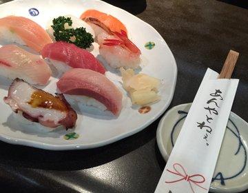 【金沢で行きたい王道の寿司屋】朝一番でお寿司を食べたくなったら近江町市場にある山さん寿司へ!