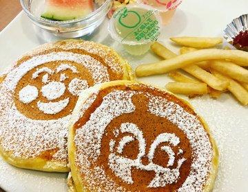 子供が大喜びの遊具があるカフェレストラン「マール 弁天町店」