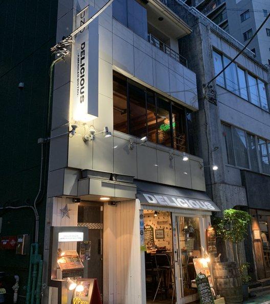 DELICIOUS-AMERICAN BISTRO- 渋谷