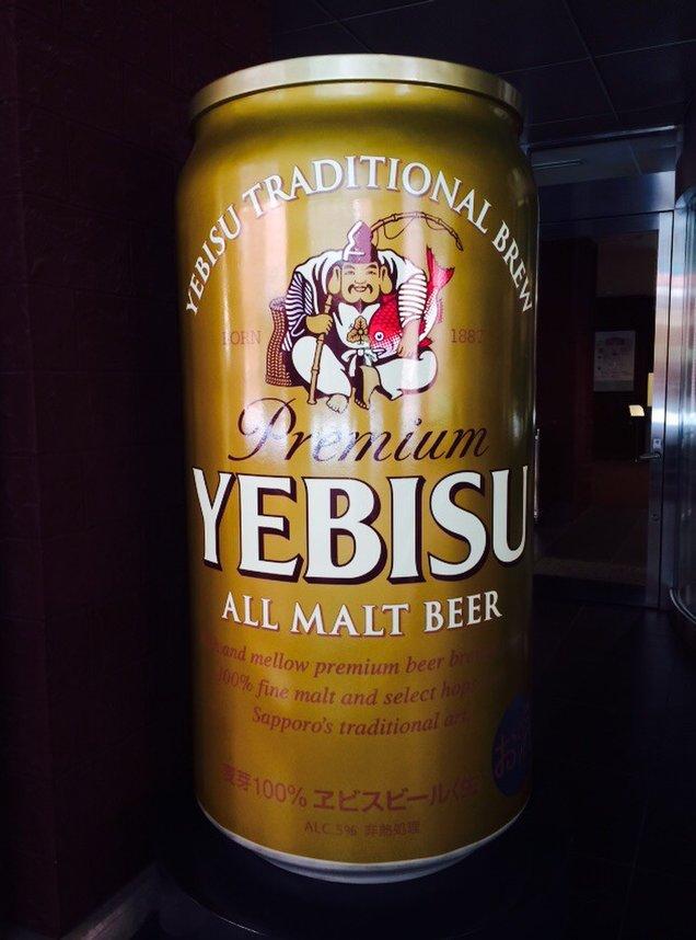 ヱビスビール記念館