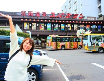 無料送迎バスあり!ランチバイキングに観光も一日中楽しめる箕面大江戸温泉物語へ行こう!
