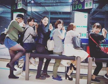 東京ドーム近く!バッティングセンター女子会がストレス発散にもってこいだった