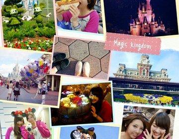 《一度は行きたい!》フロリダディズニーワールド♡Magic Kingdom編