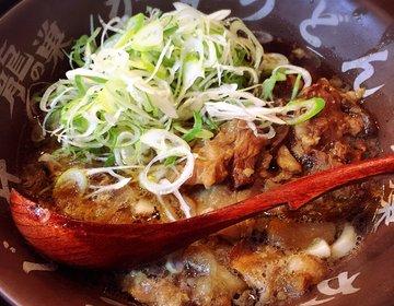 大阪名物・かすうどん食べるなら「龍の巣」がおすすめ!梅田の夜はホルモン屋でビール片手に♪