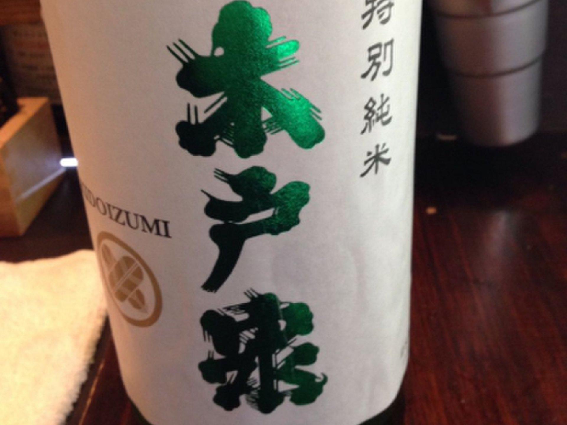 【日本酒の飲み放題!?】120分150分時間無制限のコースから選べるひと味変わった日本酒のお店!